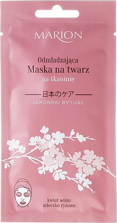 Verjüngende Tuchmaske mit Kirschblüte und Reismilch - Marion Japanese Ritual Rejuvenating Fabric Mask