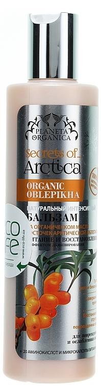 Haarspülung mit Sanddorn - Planeta Organica