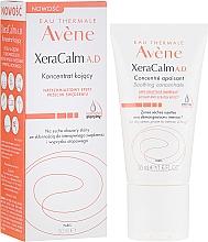 Düfte, Parfümerie und Kosmetik Beruhigendes Gesichtskonzentrat für Trockengebiete mit starkem Juckreiz und Neurodermitis für die ganze Familie - Avene XeraCalm Soothing Concentrate