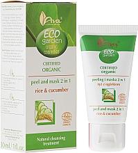 Düfte, Parfümerie und Kosmetik Bio Peeling-Maske für Gesicht mit Reis- und Gurkenextrakt - Ava Laboratorium Eco Garden Certified Organic Peeling & Mask Rice & Cucumber