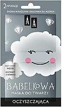 Gesichtsreinigungsmaske für empfindliche und zu Allergie neigende Haut mit Aktivkohle und Acerola-Extrakt - AA Bubble Mask Cleansing Face Mask — Bild N1