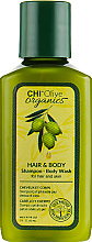 Düfte, Parfümerie und Kosmetik 2in1 Shampoo und Duschgel mit Olivenöl - Chi Olive Organics Hair And Body Shampoo Body Wash