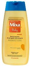 Düfte, Parfümerie und Kosmetik Mildes Bade- und Duschgel für Körper und Gesicht mit Mandelöl und Glycerin für Kinder - Mixa Baby