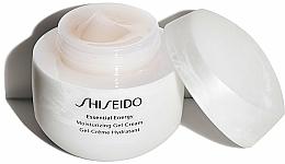 Düfte, Parfümerie und Kosmetik Feuchtigkeitsspendende Gesichtsgel-Creme - Shiseido Essential Energy Moisturizing Gel Cream