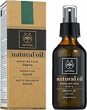 Düfte, Parfümerie und Kosmetik Natürliches Lorbeeröl - Apivita Aromatherapy Organic Laurel Oil