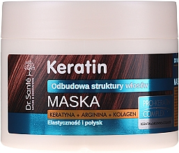 Düfte, Parfümerie und Kosmetik Maske für stumpfes und brüchiges Haar - Dr. Sante Keratin Mask