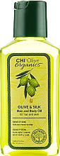 Düfte, Parfümerie und Kosmetik Haar- und Körperöl mit Olive und Seide - Chi Olive Organics Olive & Silk Hair and Body Oil