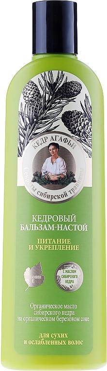 Nährende und stärkende Haarspülung mit sibirischem Zedernöl - Rezepte der Oma Agafja