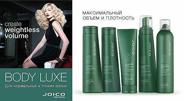 Haarspülung für mehr Fülle und Volumen - Joico Body Luxe Conditioner for Fullness and Volume — Bild N4