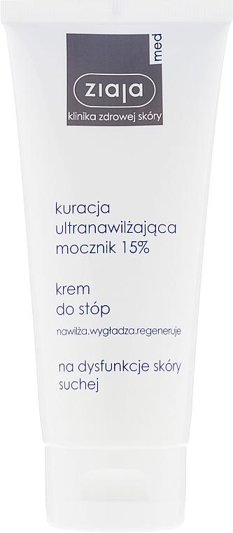 Fußcreme mit 15% Urea - Ziaja Med Ultra-Moisturizing with Urea 15%