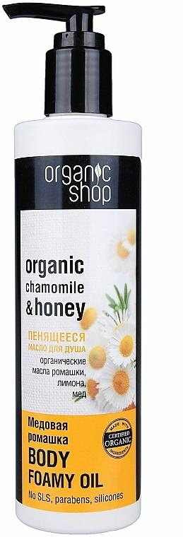 Schäumendes Duschöl mit Bio Kamille und Honig - Organic shop Body Foam Oil Organic Chamomile and Honey — Bild N1