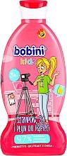 Düfte, Parfümerie und Kosmetik 3in1 Shampoo, Duschgel und Schaumbad für Kinder mit Prebiotikum und Haferextrakt Kleine Prinzessin - Bobini