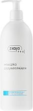 Düfte, Parfümerie und Kosmetik Gesichtsreinigungsmilch für Kapillarhaut - Ziaja Pro Cleansing Milk