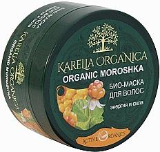 Düfte, Parfümerie und Kosmetik Bio Haarmaske mit Moltebeere - Fratti HB Karelia Organica