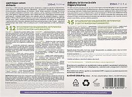 Körperpflegeset - Momme Mother Natural Care Set (Serum gegen Schwangerschaftsstreifen 150ml + 2in1 Intim- und Duschgel 150ml) — Bild N3