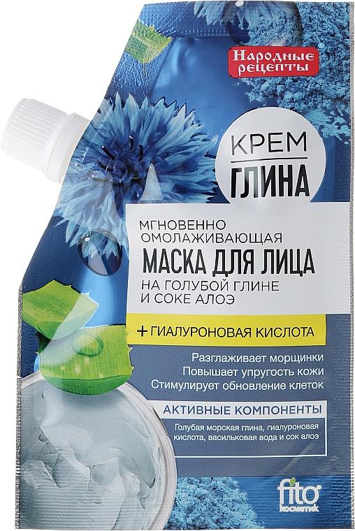 Anti-Aging Gesichtsmaske mit blauem Ton und Aloe-Saft - Fito Kosmetik Volksrezepte
