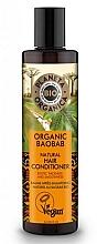 Düfte, Parfümerie und Kosmetik Stärkende Haarspülung mit Bio Baobaböl - Planeta Organica Organic Baobab Natural Hair Conditioner