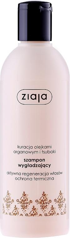 Shampoo mit Arganöl für trockenes und strapaziertes Haar - Ziaja Shampoo