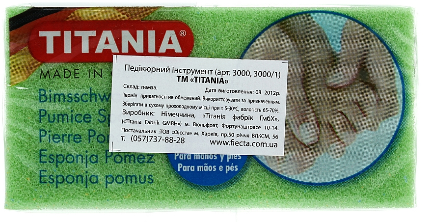 Natürlicher Bimsschwamm für Hände und Füße grün - Titania
