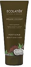 Düfte, Parfümerie und Kosmetik Nährendes und regenerierendes Fußpeeling mit Kokosnuss - Ecolatier Organic Coconut Foot Scrub