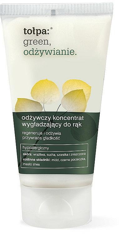Pflegende Handcreme - Tolpa Green Nourishing Smoothing Hand Concentrate — Bild N1
