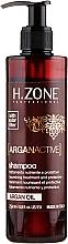 Düfte, Parfümerie und Kosmetik Shampoo mit Arganöl für trockenes und strapaziertes Haar - H.Zone Argan Active