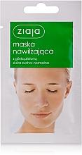Düfte, Parfümerie und Kosmetik Feuchtigkeitsspendende Gesichtsmaske mit grüner Tonerde - Ziaja Face Mask