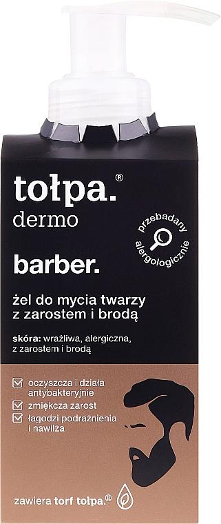 Reinigungsgel für Gesicht und Bart - Tolpa Dermo Man Facial and Beard Gel Wash