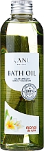 Düfte, Parfümerie und Kosmetik Olejek do kąpieli Monoi de Tahiti - Kanu Nature Bath Oil Monoi de Tahiti