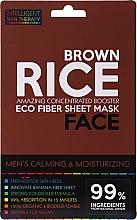 Düfte, Parfümerie und Kosmetik Beruhigende Gesichtsmaske mit braunem Reis - Beauty Face Calming & Moisturizing Compress Mask For Man
