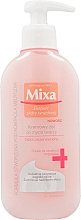 Düfte, Parfümerie und Kosmetik Cremiges Gesichtsreinigungsgel - Mixa Sensitive Skin Expert Foaming Cleansing Gel