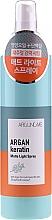 Düfte, Parfümerie und Kosmetik Feuchtigkeitsspendendes und regenerierendes Haarspray - Around Me Argan Keratin Matte Light Spray