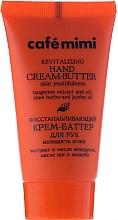 Düfte, Parfümerie und Kosmetik Verjüngende Creme-Butter für die Hände mit Mandarinenextrakt und Jojobaöl - Le Cafe de Beaute Cafe Mimi Hand Cream Oil
