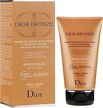 Beruhigender After Sun Balsam für Gesicht und Körper mit Monoi-Extrakt - Dior Bronze After Sun Baume de Monoi — Bild N1