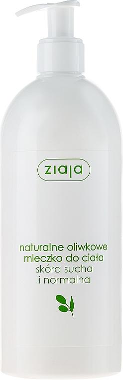 Natürliche Olivenkörperlotion - Ziaja Olive Natural Body Lotion