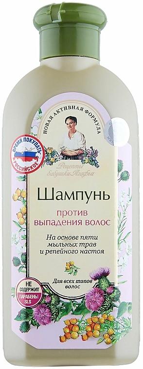 Shampoo mit Klettenextrakt gegen Haarausfall - Rezepte der Oma Agafja