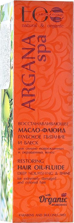 Aufbauendes Pflegeöl für strapaziertes und gefärbtes Haar - ECO Laboratorie Argana SPA Regenerating Oil-Fluid — Bild N1
