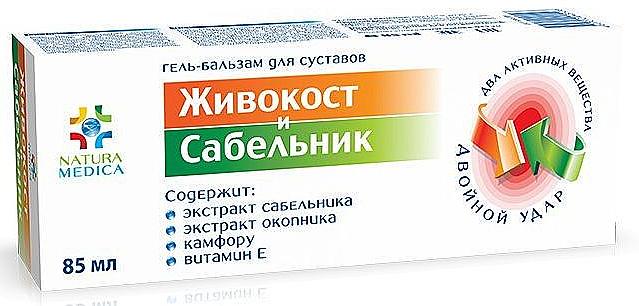 Gel-Balsam für die Gelenke mit Beinwell und Sabelnik-Extrakt - Natura Medica