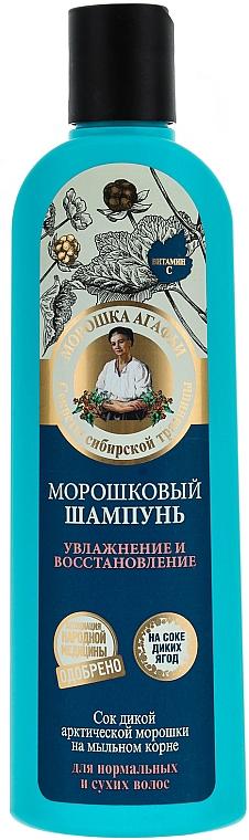 Feuchtigkeitsspendendes und regenerierendes Shampoo mit Moltebeeren - Rezepte der Oma Agafja