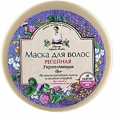 Düfte, Parfümerie und Kosmetik Stärkende Haarmaske mit Klettenöl - Rezepte der Oma Agafja