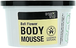 Körpermousse mit Bio Ylang-Ylang-Öl und Neroli - Organic Shop Organic Ylang-Ylang & Neroli Body Mousse — Bild N2