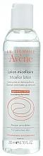 Düfte, Parfümerie und Kosmetik Reinigendes Mizellenlotion zum Abschminken - Avene Micellar Lotion For Cleaning And Removing Make-Up