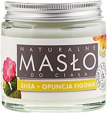 Düfte, Parfümerie und Kosmetik Natürliche unraffinierte Körperbutter Sheabutter & Kaktusfeigenöl - E-Fiori Natural Body Shea Butter And Fig Opuntia Oil