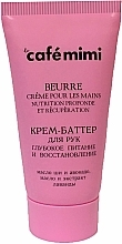 Düfte, Parfümerie und Kosmetik Regenerierende Creme-Butter für die Hände mit Avocadoöl und Lavendelextrakt - Le Cafe de Beaute Cafe Mimi Hand Cream Oil
