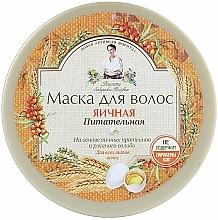 Düfte, Parfümerie und Kosmetik Haarmaske mit Ei-Extrakt - Rezepte der Oma Agafja