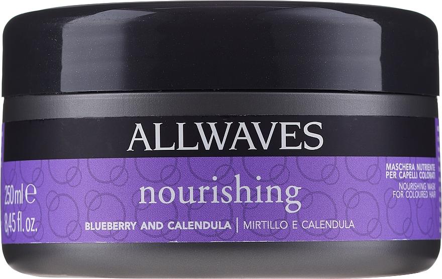 Pflegende Maske für gefärbtes Haar mit Ringelblumen- und Erdbeerextrakt - Allwaves Blueberry And Calendula Nourishing Mask