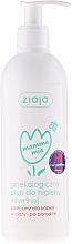 Düfte, Parfümerie und Kosmetik Gel für die Intimhygiene für Schwangere und nach der Geburt - Ziaja Intimate Gel Mamma Mia
