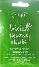 Düfte, Parfümerie und Kosmetik Regenerierende Gesichtsmaske - Ziaja Olive Leaf Mask
