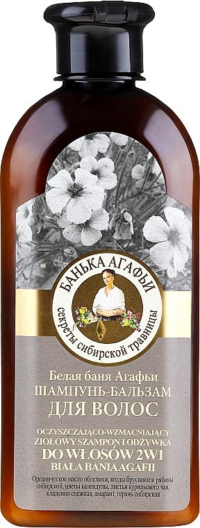 2in1 Intensiv feuchtigkeitsspendendes Shampoo und Conditioner - Rezepte der Oma Agafja