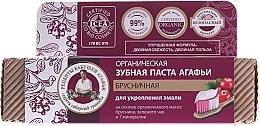 Natürliche Zahnpasta mit Preiselbeeren - Rezepte der Oma Agafja — Bild N1